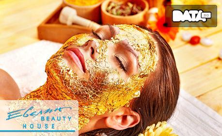 Златна алготерапия на лице с продукти на Profi Derm, плюс терапия за ръце