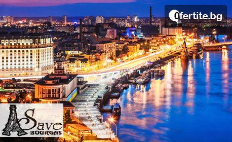 Екскурзия до Киев и Одеса! 3 нощувки със закуски и 1 вечеря, плюс самолетен и автобусен транспорт