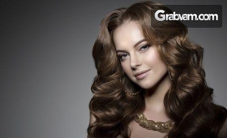 Грижа за коса с L'Oréal Professionel! Измиване, маска и прическа - без или със подстригване
