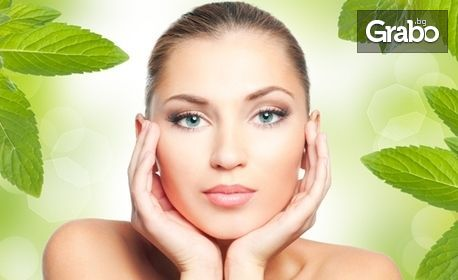 Апаратна терапия за лице с чист кислород в 3 фази: пулсираща, с хиалурон и витамини, и инхалация