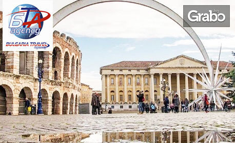 Екскурзия до Италия и Хърватия през Март! 3 нощувки със закуски, плюс транспорт и посещение на пещерата Постойна яма