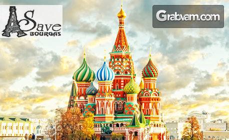 Пътешествие до Украйна, Русия, Естония и Швеция! 11 нощувки, 10 закуски и 8 вечери, плюс самолетен транспорт