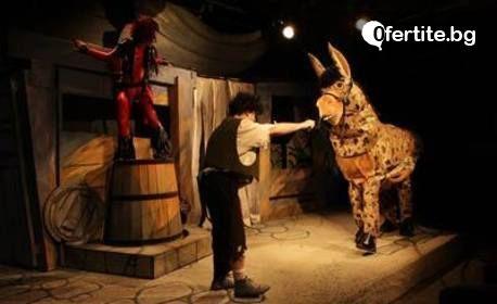"""Постановката за деца """"Ян Бибиян и дяволчето Фют"""" на 27 Октомври"""