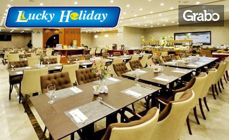 Празнувай Нова година в Одрин! 2 нощувки със закуски и вечери - едната празнична, в хотел Margi 5*