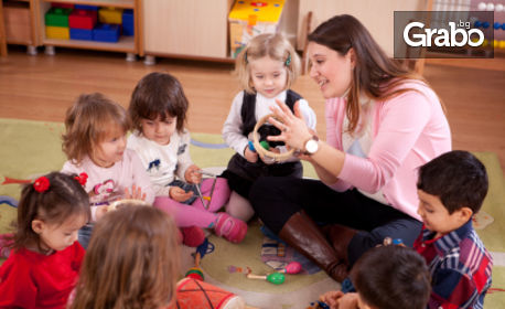 5 посещения на целодневна занималня за деца от 6 до 12 години