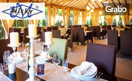 Коледа в Сърбия! 2 нощувки със закуски, 1 обяд, 1 стандартна и 1 празнична вечеря в Хотел Danica във Врънячка баня