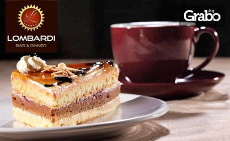 Чаша ароматно кафе, плюс парче бисквитена торта
