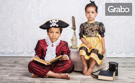 Мини детска фотосесия в студио с 6 обработени кадъра