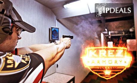 Еднодневно обучение по стрелба за начинаещи