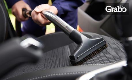 Машинно пране на 2 или 5 седалки на автомобил
