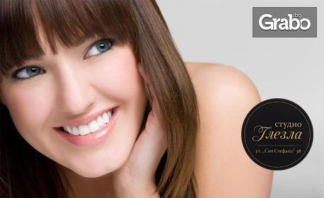 Механично почистване на лице - без или със ултразвуково въвеждане на кислороден серум и оформяне на вежди
