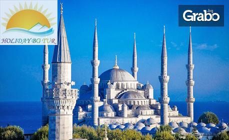 На шопинг в Истанбул! Нощувка със закуска, плюс транспорт и посещение на Лозенград