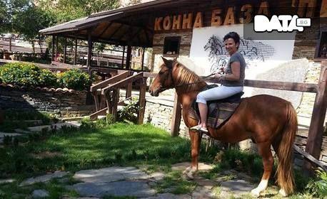 Почивка в Източните Родопи, в с. Кирково! Нощувка със закуска и вечеря, плюс релакс зона