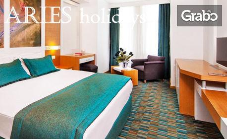 Майски празници в Кушадасъ! 5 нощувки на база All Inclusive в Хотел Alkoclar Adakule*****