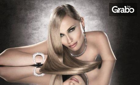 Подстригване или боядисване на коса, плюс оформяне на прическа с плитка - без или със подстригване