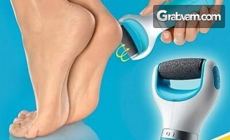 Електрическа пила за стъпала с диамантени кристали, плюс USB кабел и резервна ролкова глава