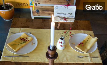 """Релакс край Троян! 2 нощувки, 2 домашни закуски и 1 вечеря по меню """"Зимно вълшебство"""", плюс панорамна сауна"""
