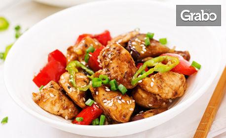 1кг китайска кухня! Меню по избор с три ястия и бонус - карамелизирани орехи