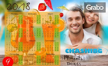 Еднолистен календар размер А3 или А3+ с дизайн по избор и снимка на клиента