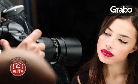 Фотосесия в студио или на открито с 15 обработени кадъра и възможност за професионален грим и прическа