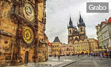 Виж Будапеща, Виена и Прага! Екскурзия с 5 нощувки със закуски, плюс транспорт