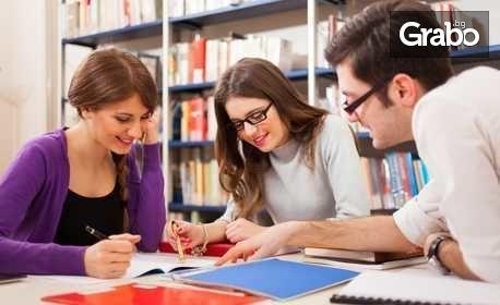 Групов или индивидуален курс по Английски език - ниво по избор с включени учебни материали
