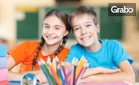 Онлайн курс по английски език за деца от 5 до 8 години, с 6-месечен достъп до платформата