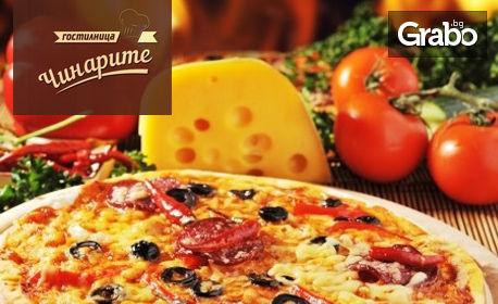 Вкусно! Салата, основно ястие по избор или пица, плюс чаша ракия