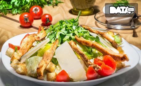 SPA релакс в Еленския Балкан! Нощувка със закуска и вечеря, от SPA комплекс Елена
