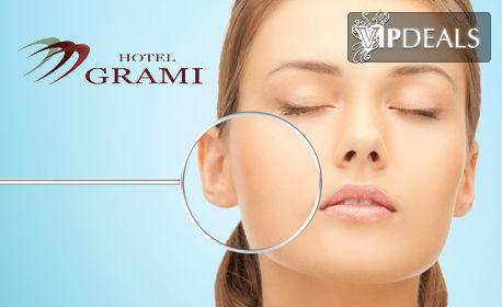 Козметичен масаж на лице, шия и деколте