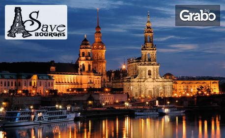 До Будапеща, Прага и Виена! 8-дневна екскурзия с 5 нощувки, 4 закуски и транспорт