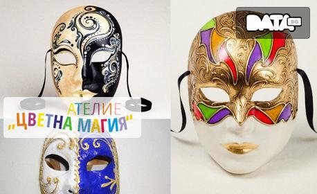Уъркшоп за изработване на венецианска маска на 27 Август, плюс чаша вино или бира