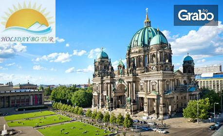 За Гергьовден във Виена и Будапеща! Екскурзия с 2 нощувки със закуски и транспорт