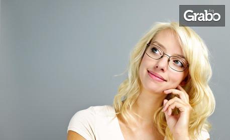 Слънчеви очила Solano или Kwiat с поляризация