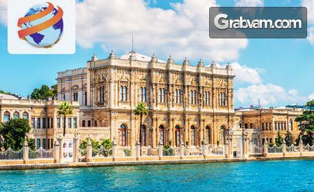 Посети Фестивала на лалето в Истанбул! 2 нощувки със закуски, плюс транспорт и възможност за Пеещите фонтани