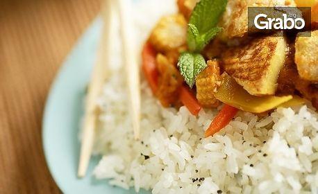 1кг китайска храна! Пържени зеленчуци по китайски или Пилешко със зеленчуци, плюс варен ориз