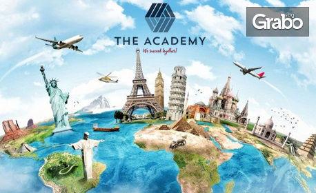 """Онлайн курс """"Въведение в туризма"""" - с едномесечен достъп до платформата"""