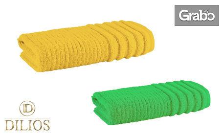 Комплект от 2 хавлиени кърпи в цвят по избор