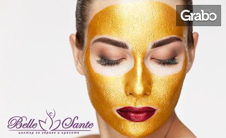 Златна аnti-age терапия на лице, шия и деколте