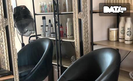 Подстригване и боядисване на коса с боя от салона, плюс оформяне със сешоар