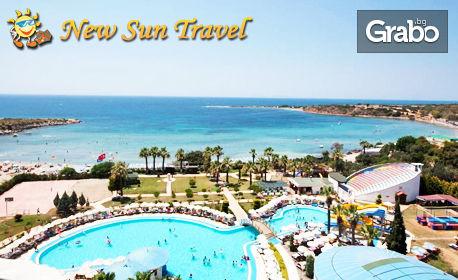 Ранни записвания за луксозна почивка в Дидим! 7 нощувки на база All Inclusive в Хотел Buyuk Anadolu Didim Resort 5*