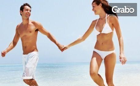 Гладка кожа! Лазерна епилация на цели крака - за жени и мъже
