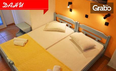 Семейна почивка на остров Тасос! 5 нощувки за двама възрастни с едно или две деца, или трима възрастни