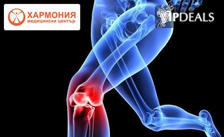 Ехографски преглед на коленни, глезенни или раменни стави
