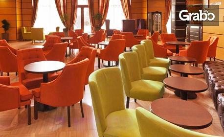 Луксозна почивка в Боровец! Нощувка със закуска и вечеря за до четирима, плюс басейн и релакс зона