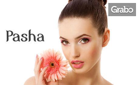 Mануално или ултразвуково почистване на лице