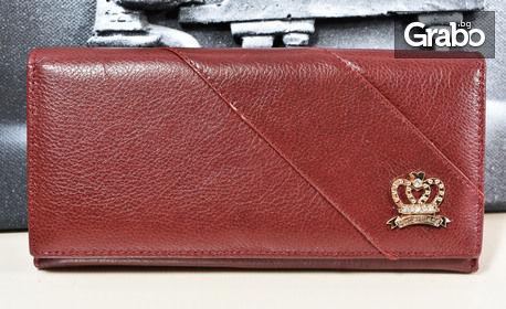 Дамско портмоне от естествена кожа с коронка - кафяв или лилав цвят