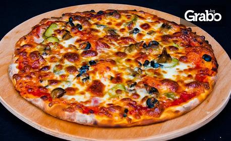 Салата, плюс пица или основно ястие - по избор