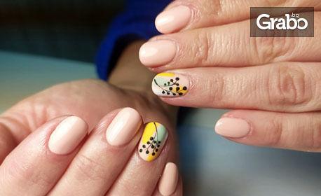 SPA терапия за ръце или маникюр с гел лак и декорации