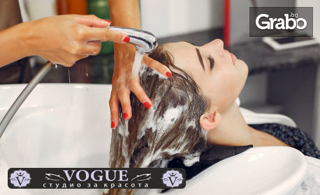 Детско, мъжко или дамско подстригване и прическа, или боядисване с боя на клиента